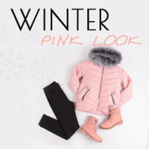 Зимний LOOK BOOK
