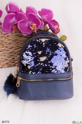 Рюкзак синий с пайетками