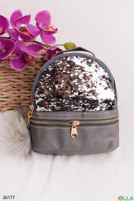 Рюкзак серый с пайетками