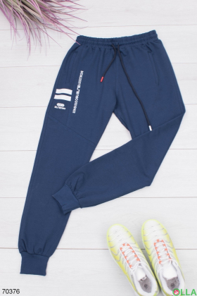 Мужские синие спортивные брюки