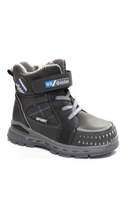 Зимние ботинки для мальчика Сірий