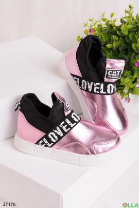 Розовые ботинки с надписями