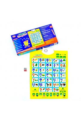 Плакат на русском языке со световыми и звуковыми эффектами разноцветный 52341048 Разноцветный