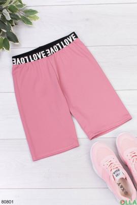 Женские розовые велосипедки