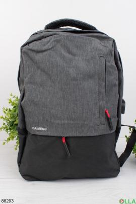 Мужской черно-серый рюкзак