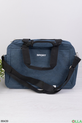 Синяя спортивная сумка