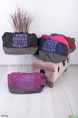 Женская спортивная сумка с надписью