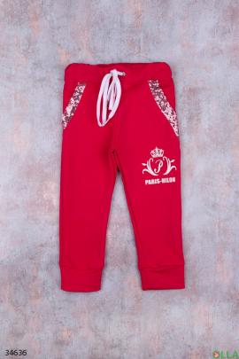 Спортивные штаны с пайетками