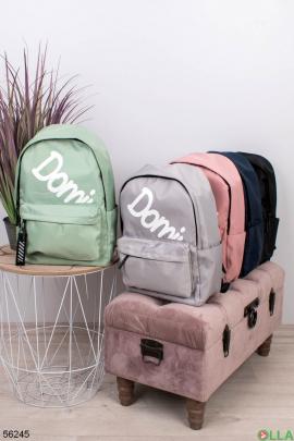 Женский Зелёный рюкзак