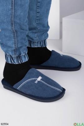 Мужские темно-синие комнатные тапочки