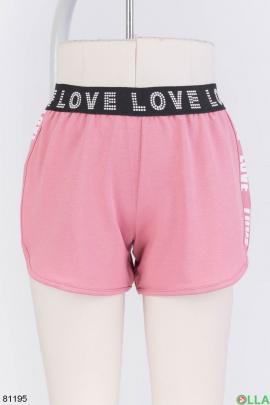 Женские розовые спортивные шорты