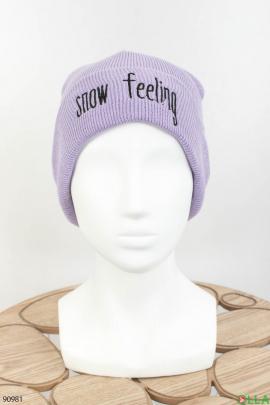 Женская фиолетовая шапка с надписью
