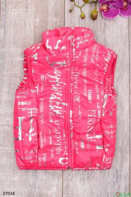 Розовая жилетка с надписями