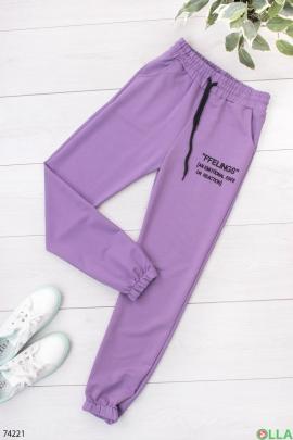 Женские спортивные фиолетовые брюки