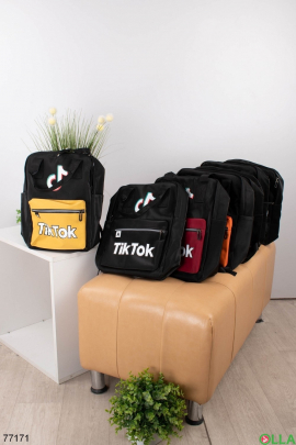 Женский черно-желтый рюкзак с принтом