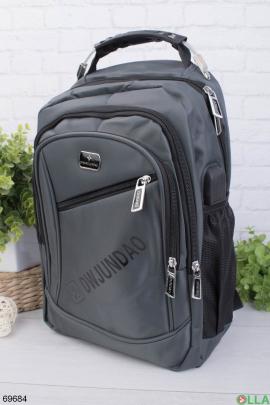 Мужской темно-серый рюкзак