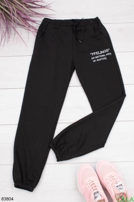 Женские черные спортивные брюки