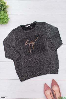 Женский темно-серый свитер с люрексом