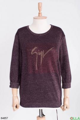 Женский темно-фиолетовый свитер с люрексом