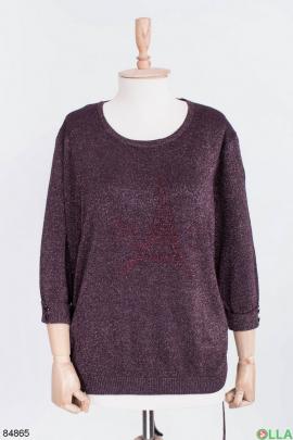 Женский фиолетовый свитер с люрексом