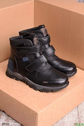 Черные с синим ботинки на липучках