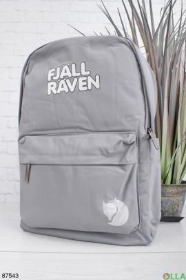 Женский серый рюкзак с надписью
