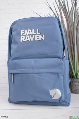 Женский синий рюкзак с надписью