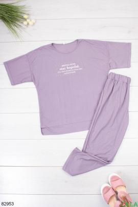 Женский фиолетовый костюм с надписью