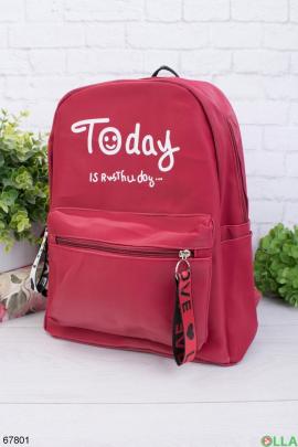 Женский рюкзак с надписью