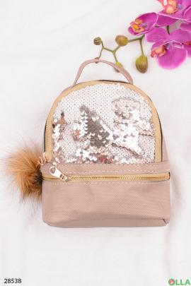 Рюкзак бежевого цвета с пайетками