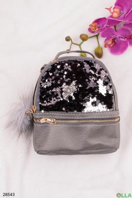 Серый рюкзак с пайетками