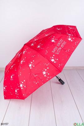 Женский красный зонт  со звездами