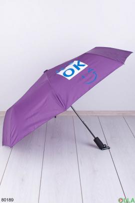 Женский фиолетовый зонт