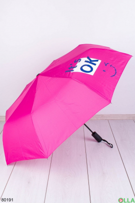 Женский малиновый зонт
