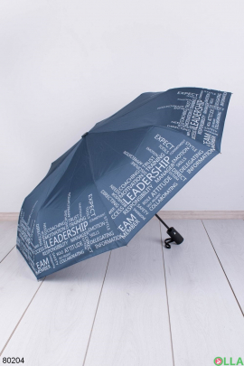 Женский темно-синий зонт
