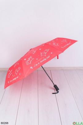 Женский красный зонт