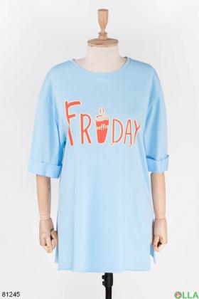 Женская голубая футболка с надписью
