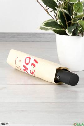 Женский бежевый зонт с надписью