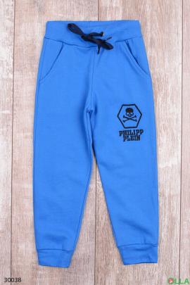 Синие спортивные штаны для мальчика