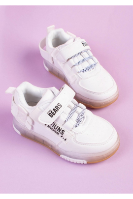 Белые кроссовки для мальчика