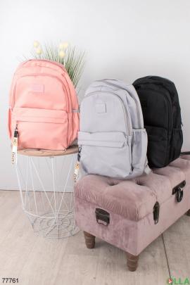 Женский розовый рюкзак из эко-кожи