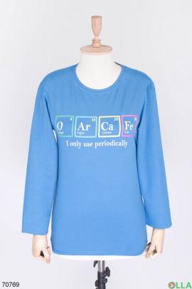 Женский голубой свитшот с надписью