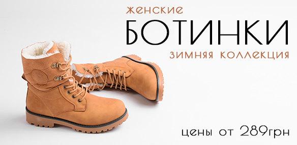 Интернет-магазин OLLA™  обувь, одежда, сумки, подарки, игрушки ... ef046996a7a