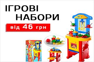 99120c904 Интернет-магазин OLLA™: обувь, одежда, сумки, подарки, игрушки ...